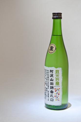 三芳菊・純米吟醸・阿波山田錦垂れ口.jpg